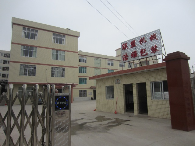 Guangzhou Lianmeng Machinery Equipment Co., Ltd.