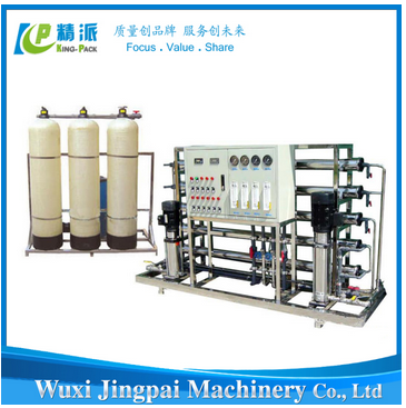 KPR-2 RO Water Treatment Equipment