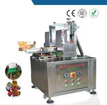 Price Of 220V sealing Machine