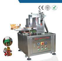 Price Of 220V sealing Machine