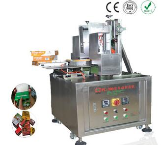 China (Mainland) sealing Machines