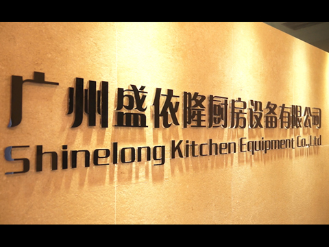 Guangzhou Shinelong Kitchen Equipment Co., Ltd.