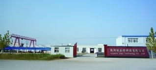 Dezhou KASRY CNC Technology Co., Ltd.