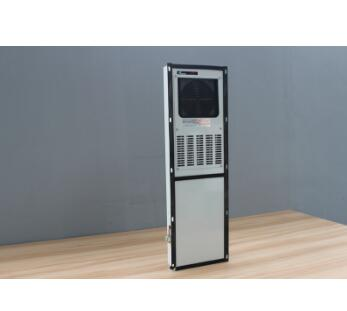 Side-mounted Cabinet Air Conditioner