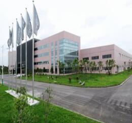 Xinxiang Aida Machinery Equipment Corporation