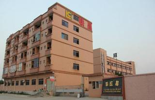 Luen Cheong Printing Equipment Ltd.,