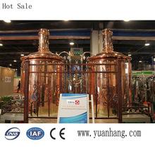 300L Red Copper Brewing Equipment