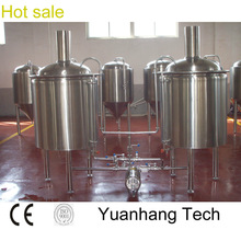 100L Hot Sale Brewing Equipment