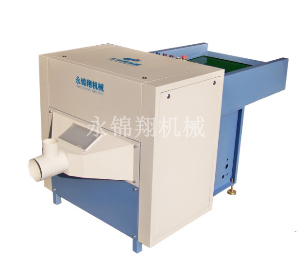 Carding machine (large)