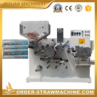 Automatic drinking straw packing machine