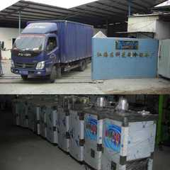 Jianghai Kolice Refrigeration Equipment Manufactory1