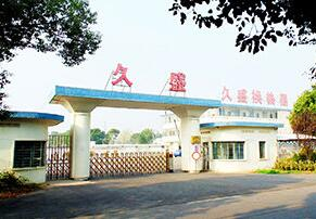 Wuxi Jiushenghui Technology Co., Ltd.