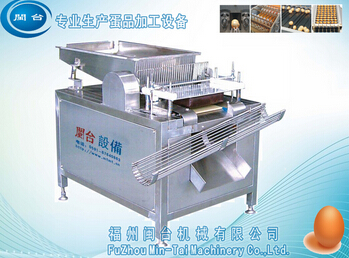 Quail egg shelling machine MT-206