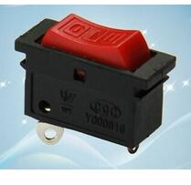 Three position 10A 250V hair dryer rocker switch