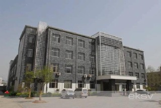 Shenyang EKSV Medical Equipment Co., Ltd