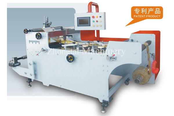 ZHA-300 High Speed PVC Sealing Machine(Mold-less type)
