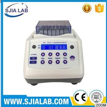 SJIALAB Thermo Shaker Incubator