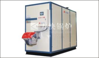 Condensing vacuum hot water boiler