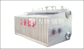 SZS(QXS)water tube boiler