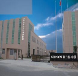 Zhejiang Kodisen Environmental Equipment Technology Co., Ltd.