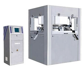 GZPK730 series High Speed Rotary Tablet Press
