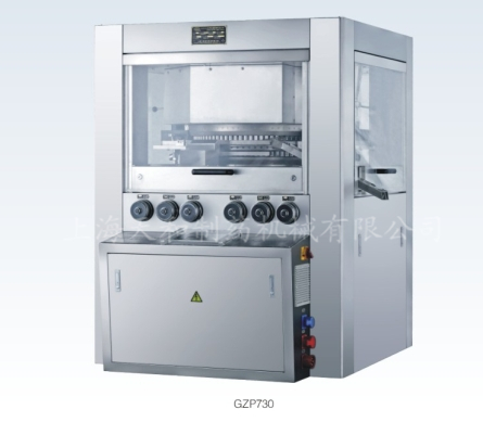 GZP(K)730系列高速旋转式压片机