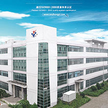 Wuxi Zhongyi Chemical Pharmaceutical Machinery Equipment Co., Ltd.