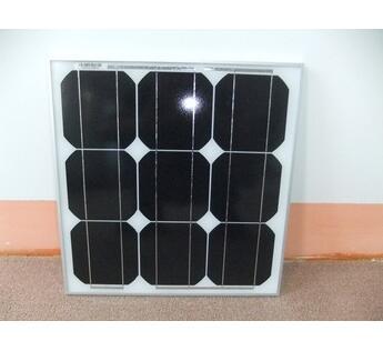 free sample mono 25w pv solar module to test use