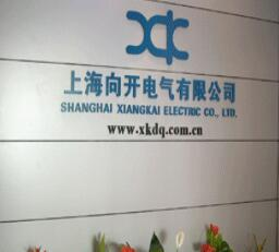 Shanghai Xiangkai Electric Co., Ltd.