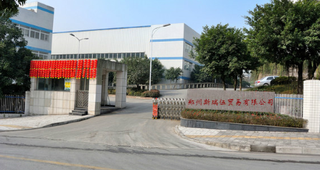 Zhengzhou Thrive Trade Co., Ltd.
