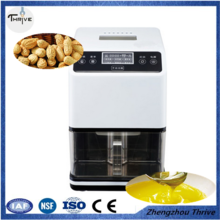 Smart home use oil press machine Mini Oil Press Machine/Sunflower Oil Extractor