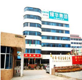 Yaohua Electric Group Co., Ltd.