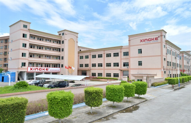 Xinke Automation Technology Co., Ltd.
