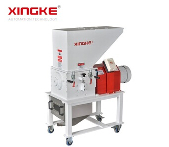 XG-1SC Plastic granulators/crusher/plastic crusher