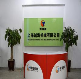 Wenzhou Xiaohai I/E Co., Ltd.