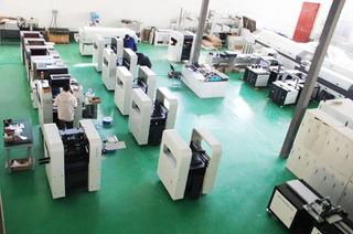 Beijing Glichn S&T Development Co., Ltd.