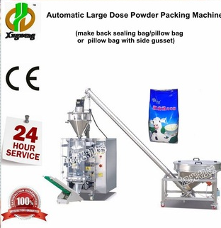 Full Automatic Side Gusset Bag Packing Machine