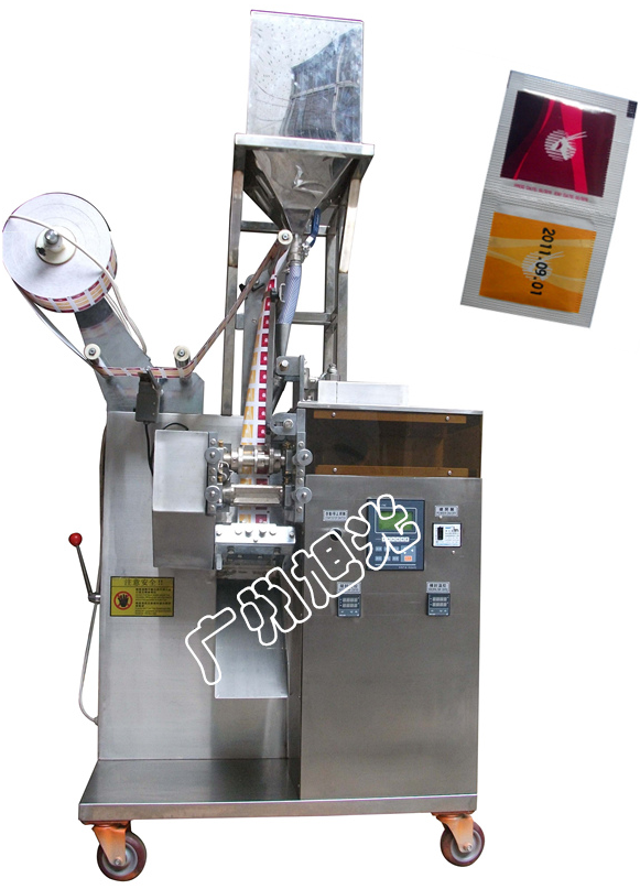 High quality automatic double lanes pepper and salt packing machine for flight food