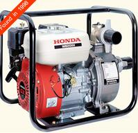 Guangzhou irrigation pump, fire pump Honda