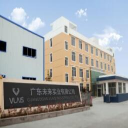 Guangdong Vlais Industrial Co., Ltd.