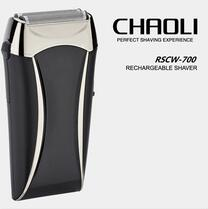 Hot sale Rechargeable Electric Reciprocating Portable Shaver with Trimmer
