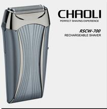 2014 Hot sale Rechargeable Shaver with Trimmer. electric shaver