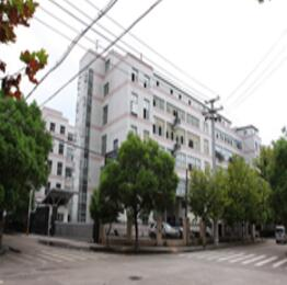 Zhejiang Anerdun Electric Co., Ltd.