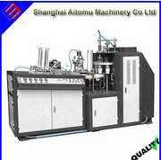 Hot Sale very professional paper cups making machine for hot drink with CE