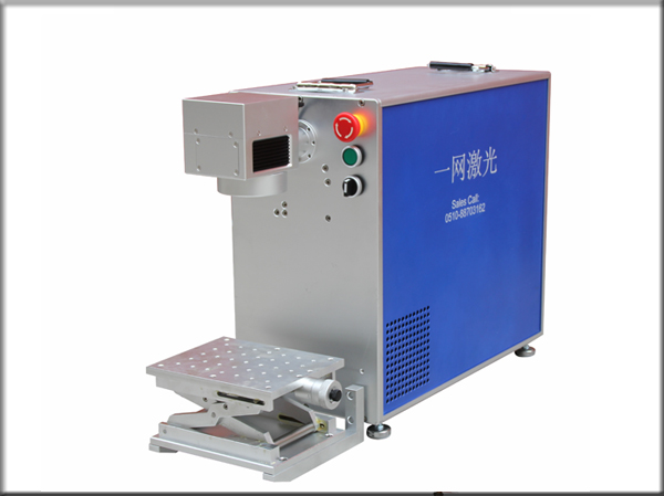 Portable Fiber Laser Marking/Engraving Machine, KungX
