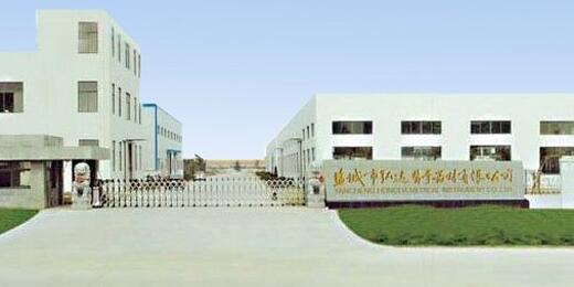 Yancheng Hongda Medical Instrument Co., Ltd.