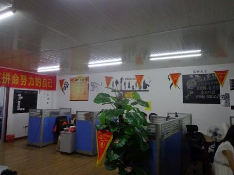 Wenzhou Qichen Industry & Trade Co., Ltd.