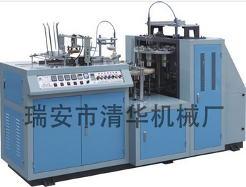 ZW-A35 automatic single pe Paper Bowl Machine