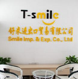 Xuzhou Smile Trading Co., Ltd.