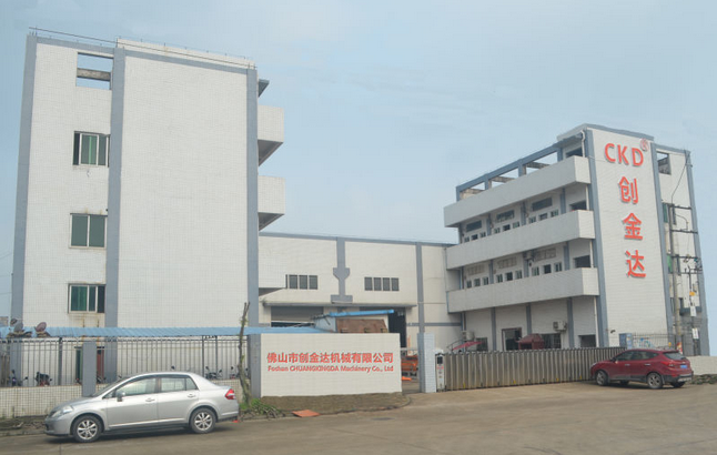FOSHAN CHUANGKINGDA(CKD) MACHINERY CO., LTD